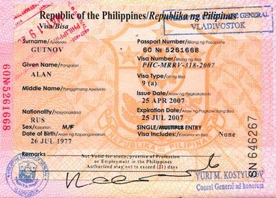 662ad9530d_visa-phils