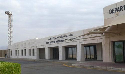 aeroport_akabi