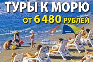wpid-14288772589057